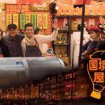 シン・セギョン、イ・イギョン、Apink ボミ他出演「国境のない屋台」日本初放送決定!