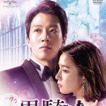 キム・レウォン主演「黒騎士~永遠の約束~」第1回をYouTubeで特別公開!