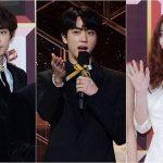 「EXO」CHANYEOL&「防弾少年団」JIN&「TWICE」ダヒョン、KBS「歌謡大祝祭」MCに確定!