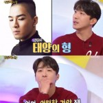 """俳優ドン・ヒョンベ、""""弟""""SOL(BIGBANG)の結婚に「羨ましい…(僕も)すごく結婚したい」"""