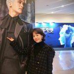 【トピック】女優ハン・ジミン、俳優パク・ヒョンシク(ZE:A)出演の舞台「エリザベート」を観覧