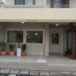 <トレンドブログ>【韓国カフェ】済州島で見つけた雰囲気いいカフェ「IOLANI」♪