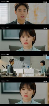 ≪韓国ドラマNOW≫「ボーイフレンド」8話