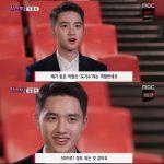 「EXO」D.O.、「一生演技をするのが目標、共感できる俳優に」