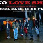 「EXO」、新曲「Love Shot」MVティザー映像を公開!