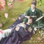 「コラム」正月休みにゼッタイ見たいドラマは『雲が描いた月明り』!