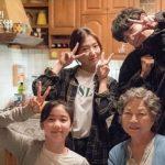 <トレンドブログ>パク・シネ×チャンヨル「アルハンブラ宮殿の思い出」で見せる家族の姿♪