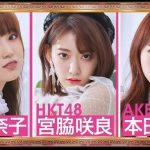 """<トレンドブログ>「IZONE」、日本の音楽番組""""FNS歌謡祭""""に出演し、韓国語で楽曲披露!"""