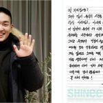 <トレンドブログ>「SHINee」オンユがついに軍入隊!坊主姿と直筆の手紙を公開。