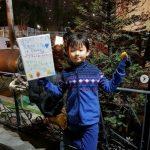 <トレンドブログ>俳優ソン・イルグクの三つ子ちゃんたち、さつまいもを売ってボランティアに励む♪
