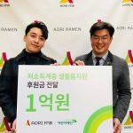 """<トレンドブログ>「BIGBANG」スンリ、今年も""""緑の傘子ども財団""""に1億ウォンを寄付する!"""