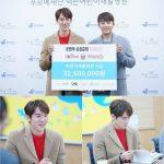 <トレンドブログ>ユ・ヨンソク&ソン・ホジュンが展開してきた募金プロジェクト「コーヒーフレンズ」が3260万ウォンを寄付する!