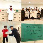 <トレンドブログ>俳優ユ・ヨンソク、主演をつとめるミュージカルの仲間たちにダウンジャケットをプレゼント♪