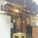 <トレンドブログ>【韓国グルメ】ペク・ジョンウォンも訪れたステーキハウス「CORNER STEAK」