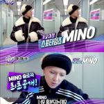 WINNER ソン・ミノ「2018 SBS歌謡大祭典」で最高のステージを予告…初披露のソロ曲も準備中