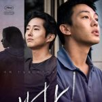 ユ・アイン主演「バーニング」アカデミー賞外国語映画賞部門の候補に…韓国映画初の受賞なるか