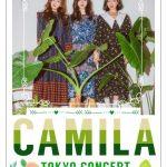 CAMILA東京コンサート、2月の日程決定!