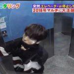 """キム・ジェジュン、エレベーター停止で閉じ込められても冷静な対応で""""男の中の男""""ぶりを発揮"""