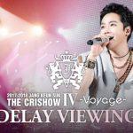 チャン・グンソク、入隊前最後のツアーとなった『JANG KEUN SUK THE CRISHOW Ⅳ -Voyage-』ディレイビューイング開催決定!