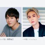 韓国発 ヒューマンバディミュージカル 【マイ・バケットリスト】1/23~1/29再々上演決定!!