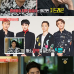 BIGBANGのV.I「G-DRAGON、メンバーに対して太っ腹..僕はBIGBANGの中の屏風」