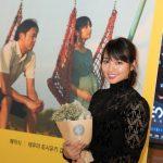 「イベントレポ」映画『洗骨』 済州映画祭のクロージング作品として上映 水崎綾女さんが登壇し、韓国語で自己紹介に挑戦! 【韓国で大反響を呼んだ本作の報告レポート】