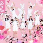 SUPER JUNIORシンドンがプロデュース キューティ・セクシー「PINK FANTASY」銀座ミュージックアワー(GMH)出演が決定!!!