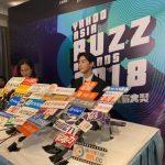 ASTROウヌ、「YAHOO ASIA BUZZ AWARDS 2018」で最も多く検索された韓国新人演技者に