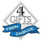 CNBLUEからファンへの贈り物「4GIFTS」プロジェクトがスタート!第一弾は、カン・ミンヒョク ファンミーティングDVD+ソロミニアルバム発売決定!!