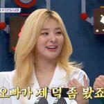【トピック】「Red Velvet」スルギ、デビュー時に実兄が自分のおかげでいい思いをしたと告白!?