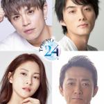 映画「TOKYO24」のスピンオフ 映画「Revive by TOKYO24」の制作が決定! 寺西優真、山本裕典、ギュリ 映画「Revive by TOKYO24」主演決定!各出演者コメントも到着!
