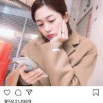 【トピック】ユン・ヒョンミン&ペク・チニ、SNSでラブラブぶりを見せつける