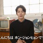 「王は愛する」王子に忠誠を誓う心優しいリンを演じたホン・ジョンヒョンよりメッセージ映像が到着!