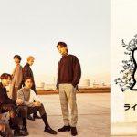 "GOT7 ARENA SPECIAL 2018-2019 ""Road 2 U"" ライブ・ビューイング実施決定!"