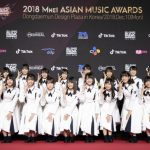 けやき坂46 初の海外パフォーマンス!2018 Mnet Asian Music Awards(MAMA)に出演!