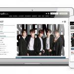 SUPERNOVAのオフィシャルサイトにオリジナルグッズストアを開設!