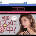 """【情報】「Qoo10」に""""韓国スタイル・コスメ・韓国っぽ""""が大集合「ハロコリ」グランドオープン!記念キャンペーンを12/9まで開催 クーポン割引で韓国の国内よりもお得に! SNS共有で人気アイテムをプレゼント"""
