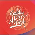 「第33回ゴールデンディスクアワード」来年1月5~6日に開催決定!オンライン投票を一部廃止に
