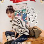 """【情報】韓国人気ブランド""""MERONGSHOP"""" ラフォーレ原宿に日本初POP-UP STOREオープン決定!"""