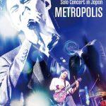 CNBLUEギター&ボーカル、イ・ジョンヒョンの入隊前ラストライブLIVE DVD/Blu-ray発売!!
