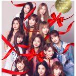 全国のSHIBUYA109がグローバルガールズグループ「IZ*ONE」とコラボレーション!『IZ*ONE 109 Valentine』開催