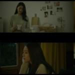 女優コン・スンヨン、歌手イ・ソラとSUGA(BTS)コラボ曲のヒロインに!本日(22日)午後6時公開