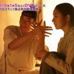 君に、会いたかった、ずっと前から 「黒騎士~永遠の約束~」 DVD発売&レンタル中!   キム・レウォン、貴重な韓服姿でのメイキング映像を一部公開!