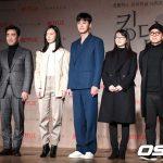 「PHOTO@ソウル」俳優リュ・スンリョン、ペ・ドゥナ、チュ・ジフン主演ドラマ「キングダム」、制作発表会開催…ベール脱いだ今年最高の期待作