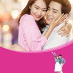<KBS World>映画「私の愛、私の花嫁」チョ・ジョンソク×シン・ミナ主演! ロマンティック・ラブコメディ!ソ・ガンジュンも出演!