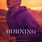 【公式】イ・チャンドン監督−ユ・アインの「BURNING」、仏批評家協会・最優秀外国語映画賞を受賞