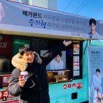 イ・スンギ、「EXO」SEHUNからの差し入れに感動「男に胸キュン」