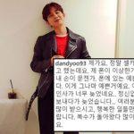 【トピック】俳優ユ・スンホ、インスタ開設から2か月で意外な一面を見せる