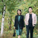 韓国で最高視聴率47.5%の大ヒット!恋、仕事、家族…人生のすべてが詰まったヒューマンドラマ「黄金の私の人生」の地上波初放送&DVD-BOX発売がついに決定!