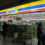 <トレンドブログ>知っておこう韓国スーパーの基本ルール【韓国】